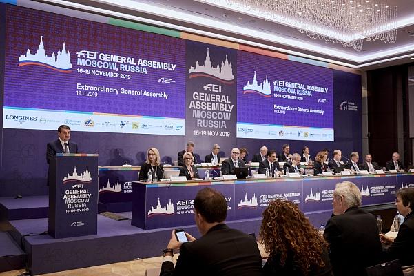 FEI a perdu plus de 7 millions d'euros