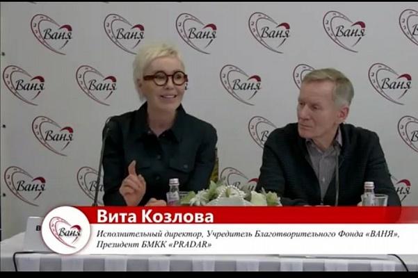 Les résultats de la conférence de presse de la Fondation Vanya