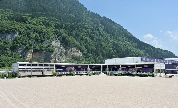 Glock Horse Performance Cente annule le tournoi international de Treffen